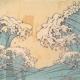 japanese waves wall art print, waves art, beach decor, Japanese art, ocean decor